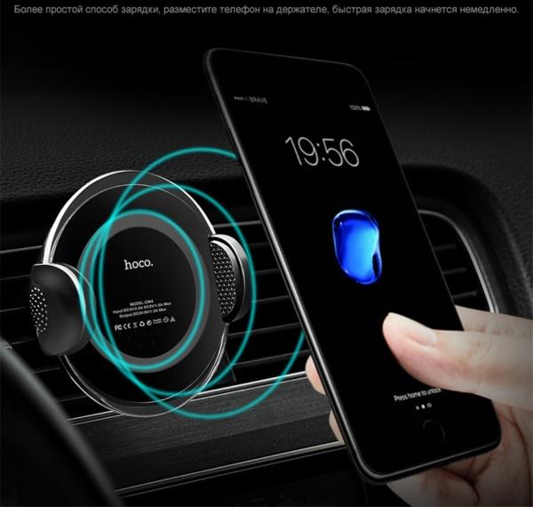 Hoco CW4 беспроводное зарядное устройство+держатель для авто
