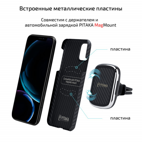 Кевларовый чехол Pitaka для Apple iPhone 11, черно-серый