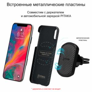 3iphone9 2 480x480 1 300x300 - Чехол Pitaka MagEZ Case для iPhone XR Черно-Серый в полоску