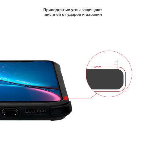 Чехол Pitaka MagEZ Case для iPhone XR Черно-Серый в полоску