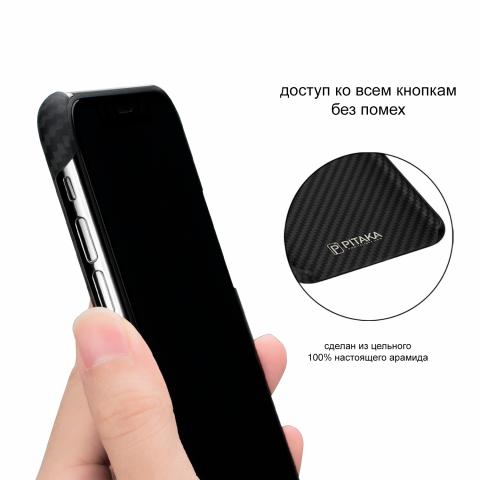 Чехол Pitaka MagEZ Case для iPhone XS Max Черно-Серый в полоску