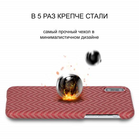 Чехол Pitaka MagEZ Case для iPhone XS Красно-Оранжевый в полоску