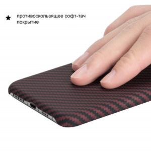 Чехол Pitaka MagEZ Case для iPhone XS Черно-Красный в Полоску