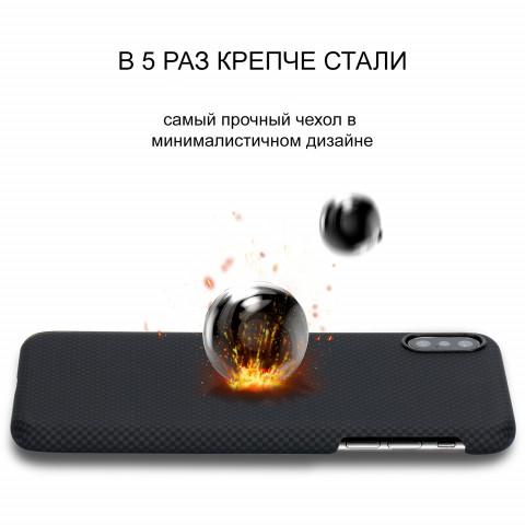 Чехол Pitaka MagEZ Case для iPhone XS Max Черно-Серый Шахматное плетение