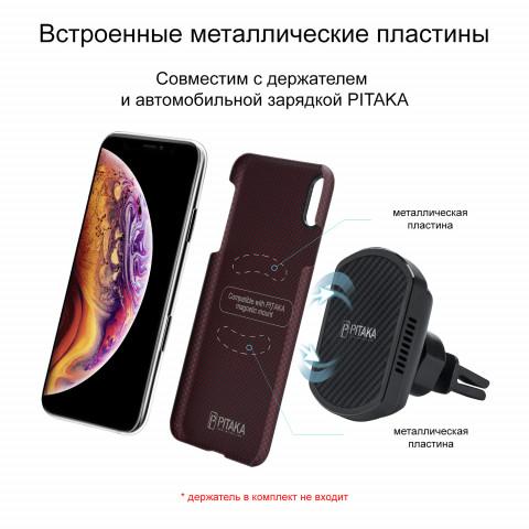 Чехол Pitaka MagEZ Case для iPhone XS Max Шахматное плетение Черно-Красный