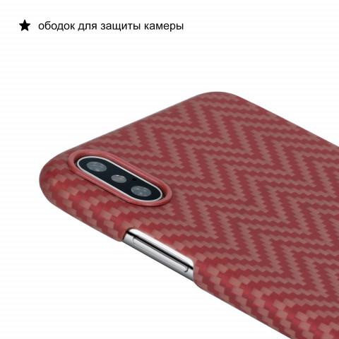 Чехол Pitaka MagEZ Case для iPhone XS Max Красно-Оранжевый в полоску