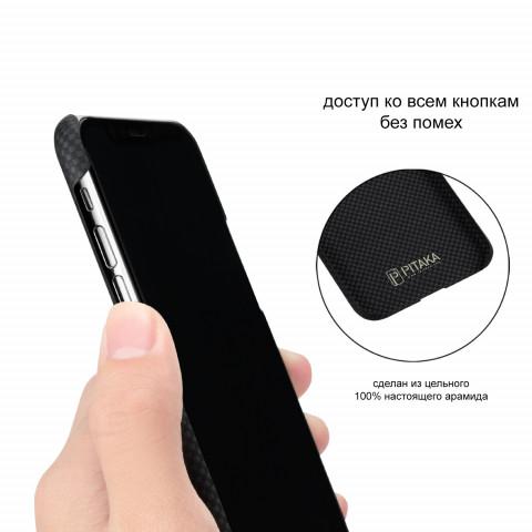 Чехол Pitaka MagEZ Case для iPhone XS Черно-Серый Шахматное плетение