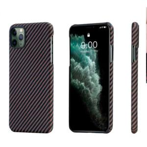 Кевларовый чехол Pitaka для iPhone 11 Черно-Коричневый