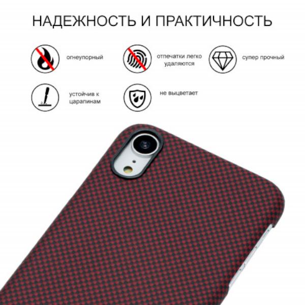 Чехол Pitaka MagEZ Case для iPhone XR Шахматное плетение черно-красный