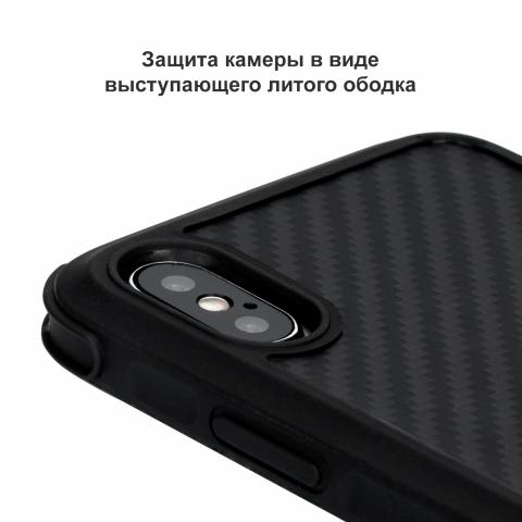 Чехол Pitaka MagEZ Case PRO для iPhone XS Max Черно-Серый в полоску