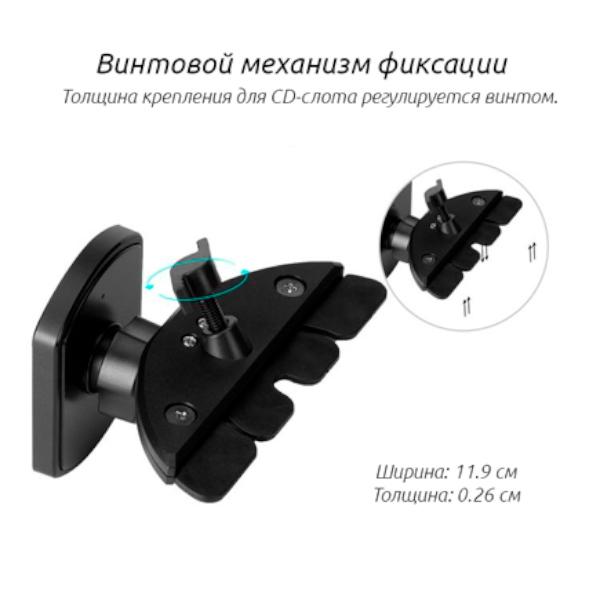 Автомобильный держатель Pitaka в СD Слот MagEZ Netic Mount CD Slot