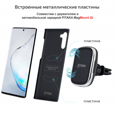 Кевларовый чехол Pitaka для Samsung Galaxy Note 10 черно-серый