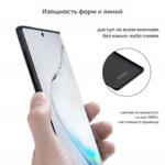 Pitaka Samsung Galaxy Note 10 q5