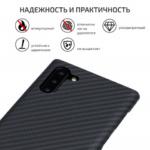 Pitaka Samsung Galaxy Note 10 q7