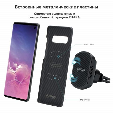 Карбоновый (кевлар) чехол Pitaka MagEZ Case для Samsung Galaxy S10+ черно-серый в полоску
