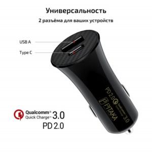 Автомобильная зарядка Pitaka 36W USB+USB Type C