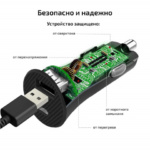 Qualcomm 3.0 (USB A + Type C) 4