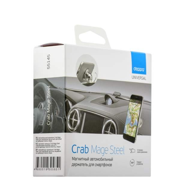 Автомобильный держатель магнитный Deppa Crab Mage Steel D-55145 универсальный