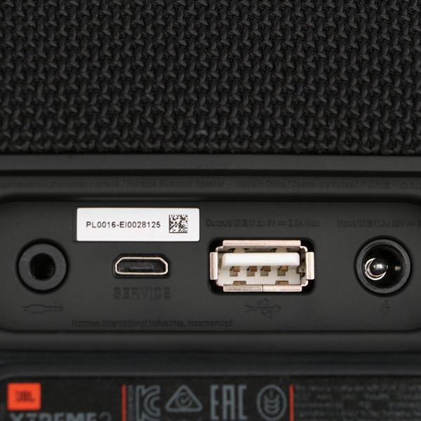 Беспроводная акустика JBL Xtreme 2 Black
