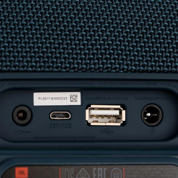Беспроводная акустика JBL Xtreme 2 Blue