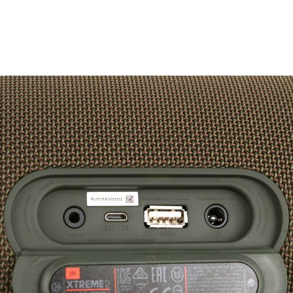 Беспроводная акустика JBL Xtreme 2 Green