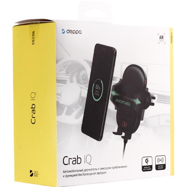 "qi fast charge d 55156 22 - Автомобильное беспроводное Qi зарядное устройство Deppa Crab Qi Fast Charge D-55156 для 4.0""-6.5"" (5V/ 2.0A 5-10W) Черный"