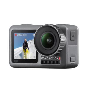 dji osmo action 1 300x300 - Экшн-камера DJI Osmo Action