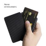 MagEZ Wallet UE 44