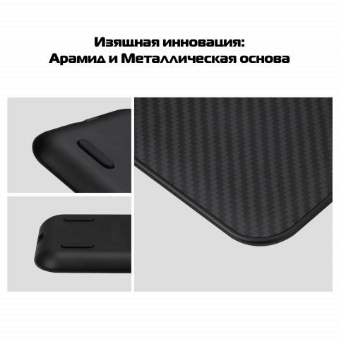 pitaka air essential black 4 - Беспроводное настольное зарядное устройство Pitaka Air Essential Black