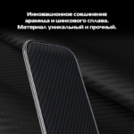 Pitaka – Air Essential Сhrome 3