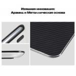 Pitaka – Air Essential Сhrome 5