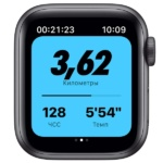 Apple Watch Nike S6 Space Gray Aluminum Case with Anthracite 4