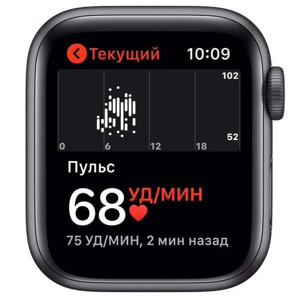Смарт-часы Apple Watch Nike SE 44mm Space Gray Aluminum Case with Anthracite/Black Nike Sport Band MYYK2RU/A