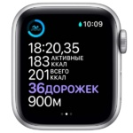 Apple Watch S6 44mm Silver Aluminum Case with White Sport Band 4