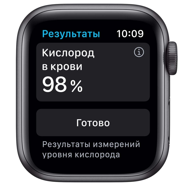 Смарт-часы Apple Watch S6 44mm Space Gray Aluminum Case with Black Sport Band M00H3