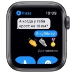 Apple Watch S6 44mm Space Gray 5