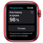 Apple Watch S6 PRODUCT(RED) Aluminum Case with PRODUCT(RED) Sport Band 3