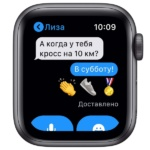 Apple Watch SE 44mm Space Gray 6