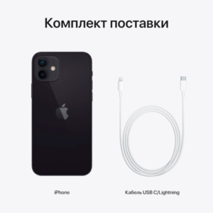 Смартфон Apple iPhone 12 mini 64GB A2399 Black RU/A