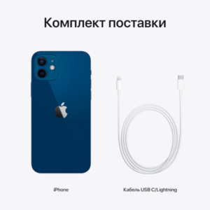 Смартфон Apple iPhone 12 mini 256GB A2399 Blue RU/A