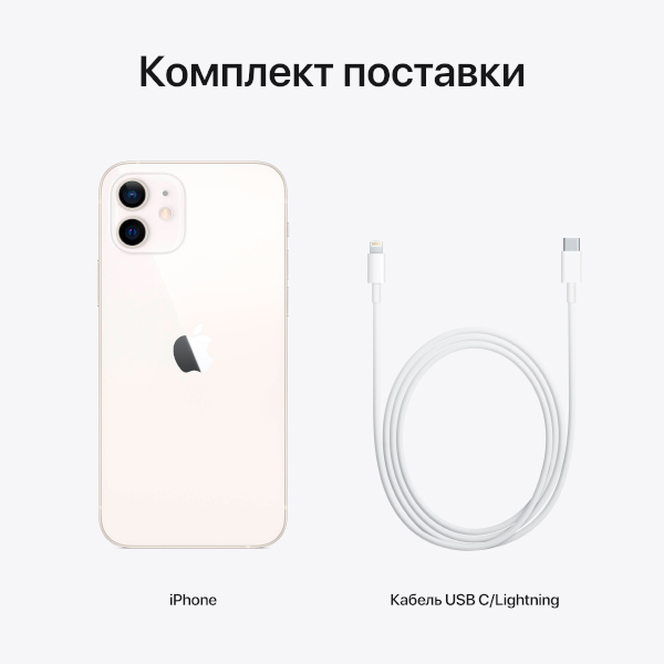 Смартфон Apple iPhone 12 64GB White Dual Sim (A2404)