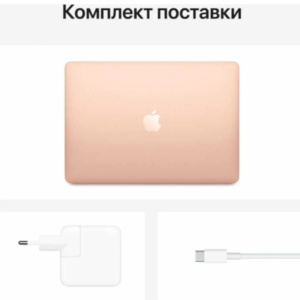 Ноутбук Apple MacBook Air 13 2020 M1 8GB/512GB Золотой MGNE3