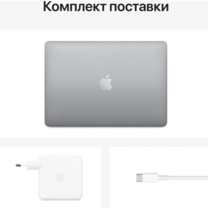 Ноутбук Apple MacBook Air 13 2020 M1 8GB/256GB Серый космос MGN63RU/A