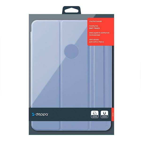 Чехол-книжка Deppa Wallet Onzo Magnet для Apple iPad Air 10.9 (2020) Фиолетовый