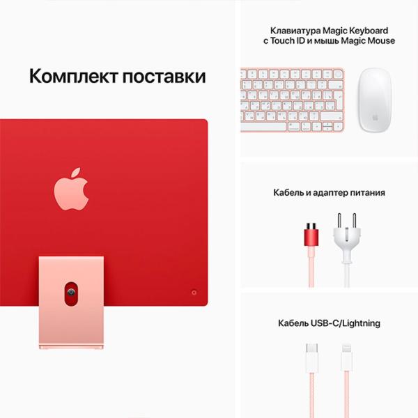 "Моноблок Apple iMac 24"" Retina 4,5K (M1 8C CPU, 8C GPU) 8 Гб, 256 Гб SSD Розовый MGPM3RU/A"