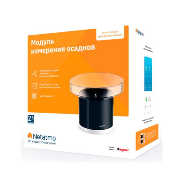 Модуль измерения осадков для метеостанции Netatmo Rain Gauge (NRG01-WW)